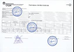 Медь цена за 1 кг в Серебряные Пруды цена на черный лом в Ботово