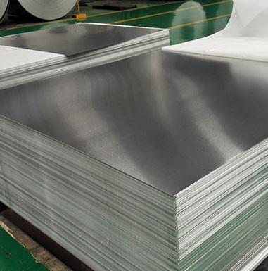 Алюминиевый листовой прокат rtg-mps.ru